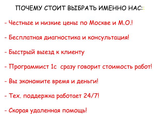 vuzov_programista1s_na_dom
