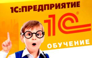 yroki_1s