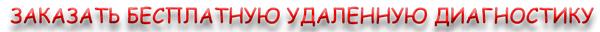 udalenkareload24.ru